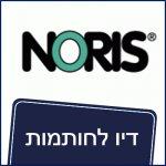 נוריס