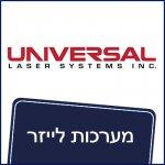 קישורים לחברות UNIVRSAL