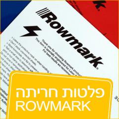 פלטות חריתה Rowmark