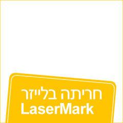 Laser Mark
